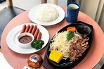 21 Traditional Japanese Dishes - Authentic Food To Try In ...