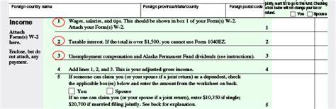 form 1040ez community tax