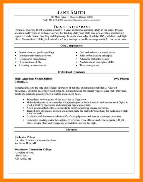 7 competencies resume students resume