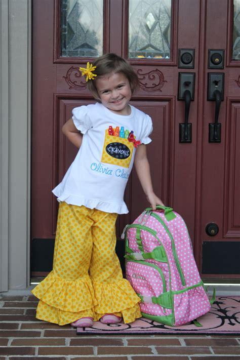 day of kindergarten back to school 108 | 40522e7363fdbd4eb99ab01a0dee7e86