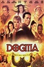 9 best images about Dogma on Pinterest | Best movies out ...