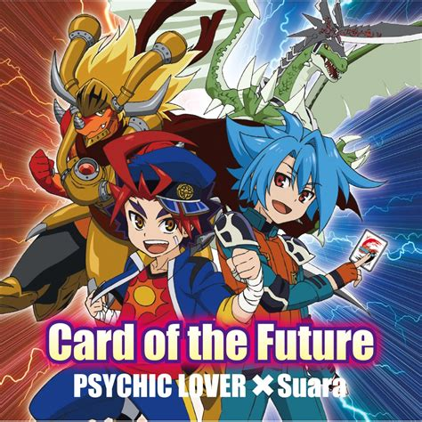 Card Of The Future  Future Card Buddyfight Wiki Fandom