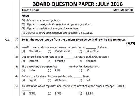 omtex classes  p july  board paper hsc