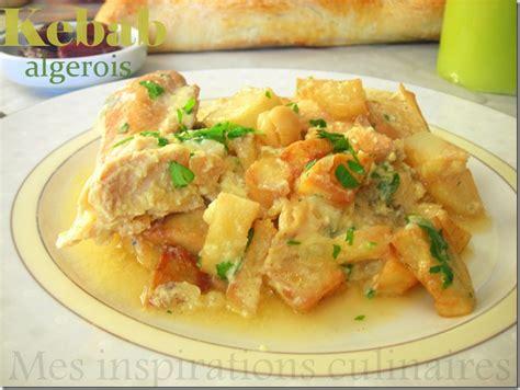 cuisine recette algerien kebab algerien au poulet le cuisine de samar