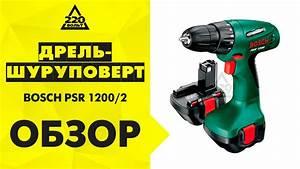 Batterie Bosch Psr 1200 : bosch psr 1200 2 youtube ~ Edinachiropracticcenter.com Idées de Décoration