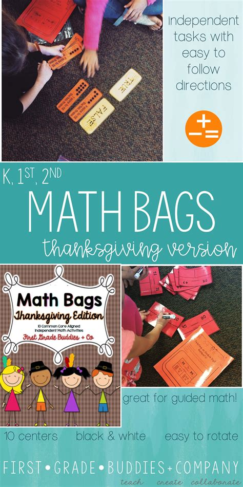 math bags  great   kindergarten st