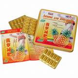 Капсулы ананас для похудения купить