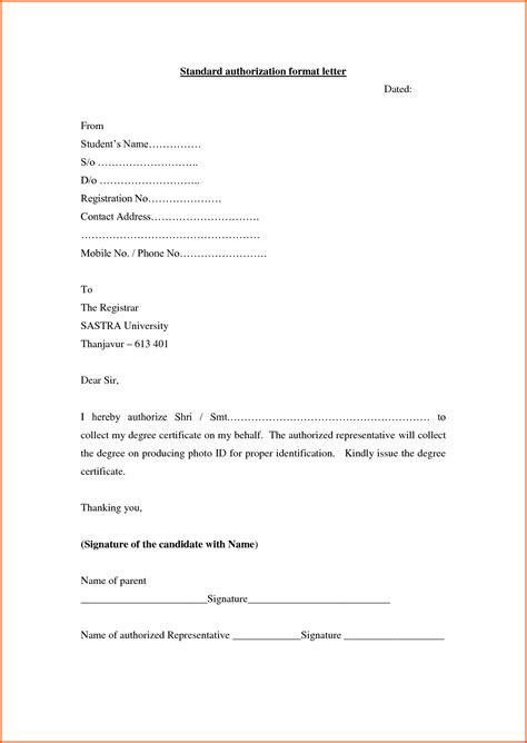 authorization letter format survey template words
