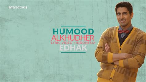 Humood Alkhudher (offical Lyric Video