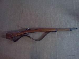 M96 Swedish Mauser Serial Numbers