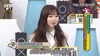 【莊凌芸自殺】男友IG求林宥嘉到場弔唁 網民批:這是道德綁架? | 流動新聞
