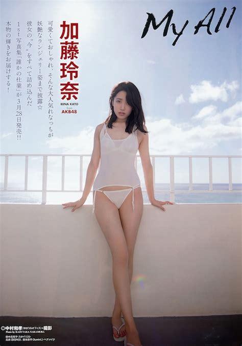 akb idol rena kato releases debut photo book