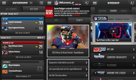 super bowl      iphone ipad
