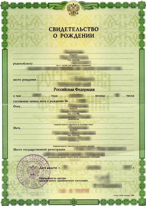 Какие документы необходимы для зпмены ппспорта