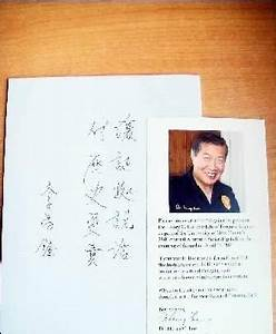 Forensic expert joins China's top procuratorate ...