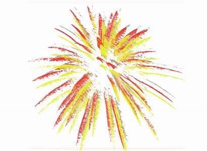 Celebration Clip Clipart Transparent Party Fireworks July