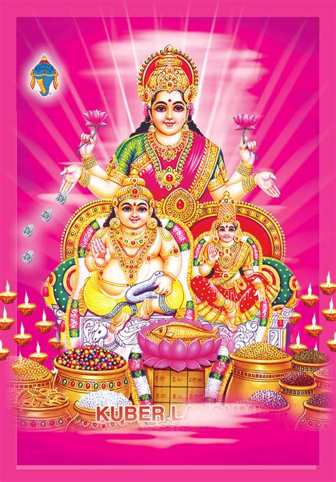 lakshmi lakshmi with kuberan wallpapers amritsar lakshmi in