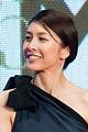 Yūko Takeuchi - Wikipedia