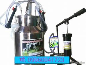 MODEL-HM02 VALARPIRAI HAND OPERATED MILKING MACHINE | Doovi