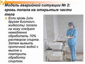 Диффузное изменение печени лечение лекарства