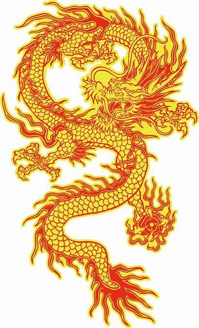 Korean Pattern Clipart Chinese Dragon Transparent Svg