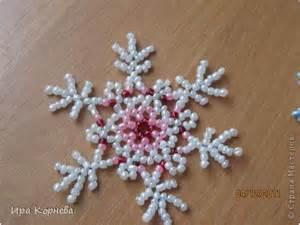 Beaded Snow Flakes