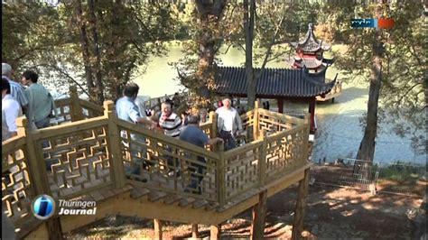 Japanischer Garten Weißensee by Chinesischer Garten In Wei 223 Ensee Th 252 Ringen Er 246 Ffnet 20 09