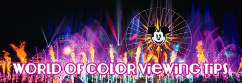 world of color fastpass world of color viewing tips mouseketrips
