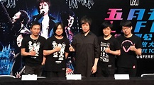 How Does Taiwanese Band Mayday Pull Off Two Nearly ...