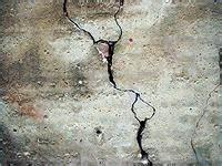 Risse Im Beton : betonsch den reparieren und ausbessern ~ Michelbontemps.com Haus und Dekorationen
