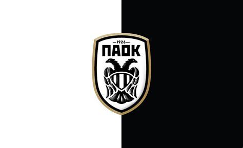 Beetroot -+ PAOK FC Logo