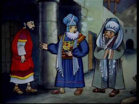 S Paolo S Paolo 1 Sulla Via Di Damasco