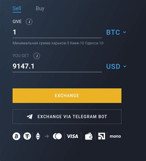 There are several exchanges offering bitcoin in ukraine, and you can easily select one based. How to buy BitCoin in Ukraine: step-by-step instructions from CryptoExMoney.com