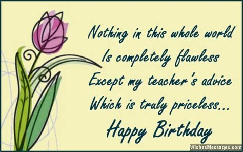 latest  friend happy birthday teacher quotes
