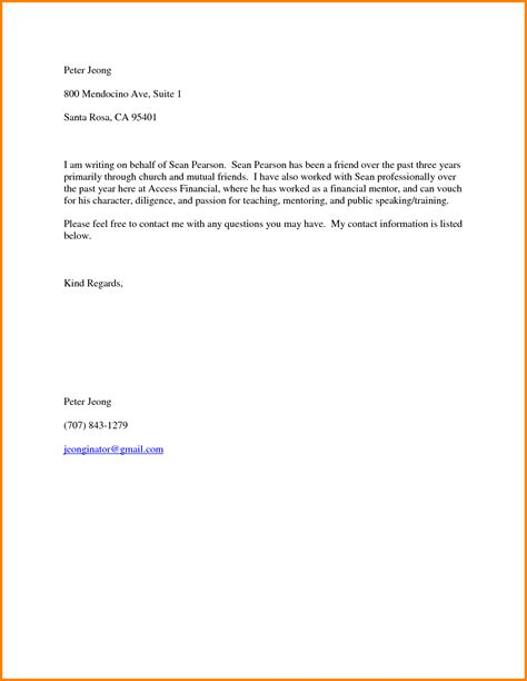 job recommendation letter   friend secumaniaorg