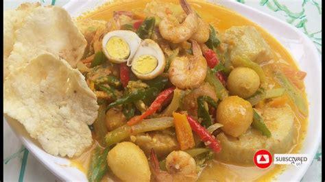 Resep sayur asem, satu yang dinanti untuk berbuka puasa. RESEP MEMASAK SAYUR LONTONG !! - YouTube