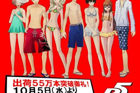 Persona 5 Home Decoration : Future 'persona 5' Dlc Includes Bathing Suits, Throwback