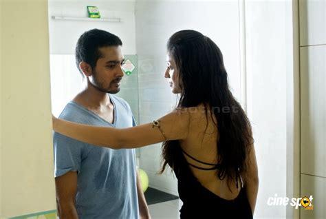 Malayalam Movie Stills Photos Electra Malayalam Film