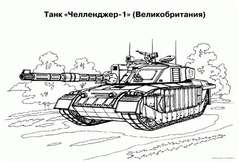 Kleurplaat Oorlog Tank by Army Tank Coloring Pages Free Coloring Home