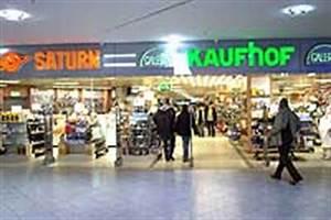 Oez München öffnungszeiten : einkaufscenter shopping center in m nchen oez olympia einkaufszentrum galeria kaufhof ~ Orissabook.com Haus und Dekorationen
