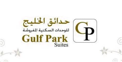 Gulf Park