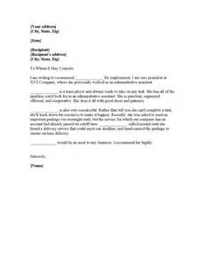Cover Letter For Inexperienced Cover Letter For Inexperienced Office Assistant The Clive M Schmitthoff Essay Competition