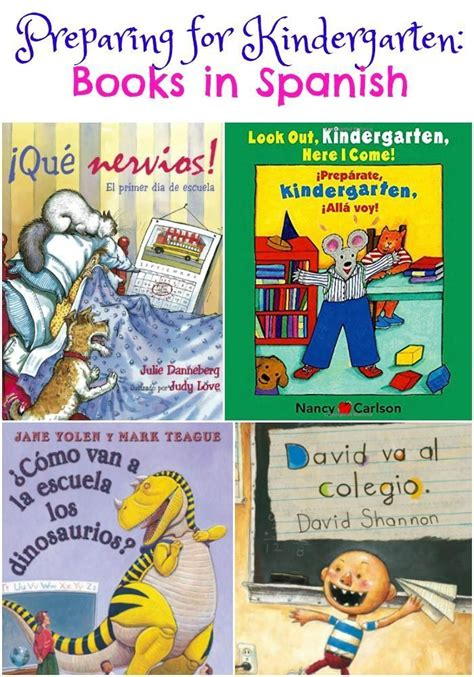 590 best images about multicultural books from around the 647 | 6fa537f5d99bae5c38bb876abcf95091 kindergarten books in spanish