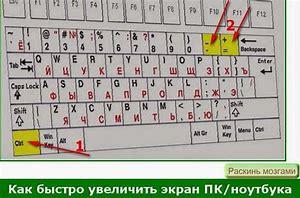 При переходе на другую работу сохранится ли чернобыльский декретный отпуск