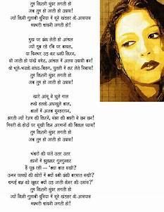 love poems hindi | Complication Quotes