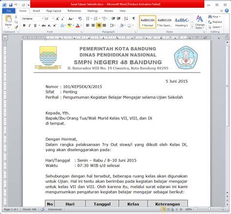 Lamaran Kerja Docx by Contoh Format Surat Edaran Docx