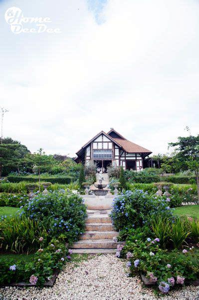 Homedeedeeforyou - สวนหิน...จำลองขึ้นจากธรรมชาติ   House ...