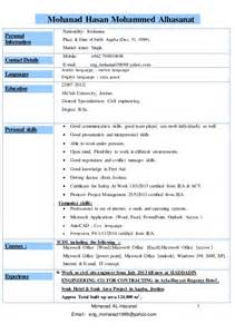 simple resume format for students doc resume personal information sle ebook database