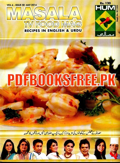cuisine tv free magazines pdf free newsflowfw com