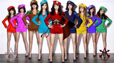 Okc Thunder Wallpaper Hd Girls Generation 178418 Uludağ Sözlük Galeri